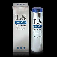 Спрей-пролонгатор для мужчин Lovespray Marafon - 18 мл.  Супер быстродействующий пролонгатор с NUMB-эффектом для мужчин. СПРЕЙ-пролонгатор мгновенно проникает и полностью впитывается в кожу головки полового члена, снижая ее чувствительность. Быстродействие LOVESPRAY MARAFON позволяет мужчине сразу быть в контакте и контролировать время полового акта.