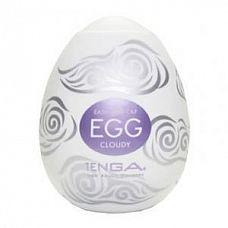 Мастурбатор Tenga Egg Cloudy  Tenga Egg Cloudy № настоящая сенсация в мире мастурбаторов.