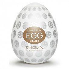 Мастурбатор Tenga Egg Crater  Tenga Egg Crater в форме яичка № новое слово в мужской мастурбации.