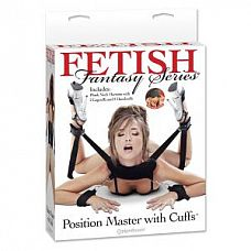 Фиксатор для рук и ног Fetish Fantasy Series Position Master With Cuffs  Фиксатор для рук и ног Fetish Fantasy Series Position Master With Cuffs.