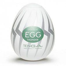 Мастурбатор Tenga Egg Thunder  Tenga Egg Thunder обладает множеством линий, которые вьются и переплетаются.