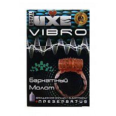 Презервативы Luxe VIBRO Бархатный молот  Вибрационное кольцо из эластичного силикона, с батарейкой + 1 презерватив