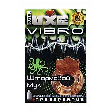 Презервативы Luxe VIBRO Штормовой Мул  Вибрационное кольцо из эластичного силикона, с батарейкой + 1 презерватив