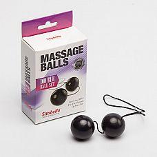 Черные вагинальные шарики  Массажные шарики - универсальный тренажер для максимально эффективной тренировки интимных мышц.