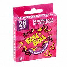 Игра с карточками  Боц-Боц   Веселая эротическая игра «Боц-боц» никого не оставит равнодушным.