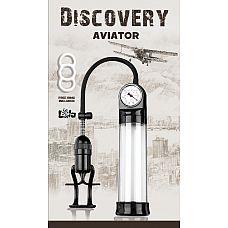 Вакуумная помпа Discovery Aviator  6902-00Lola  С вакуумной помпой Aviator от Lola Toys эрекция будет тверже и продолжительнее.