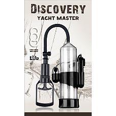 Вакуумная помпа Discovery Yacht master 6904-00Lola  С вакуумной помпой Yacht master от Lola Toys эрекция будет тверже и продолжительнее.