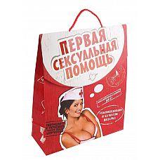 Пакет-конверт  Первая сексуальная помощь   Пакет с клапаном   универсальное решение для оформления небольшого подарка! Изделие дополнено застёжкой-липучкой, так что никто не увидит, что за сюрприз находится в нём.