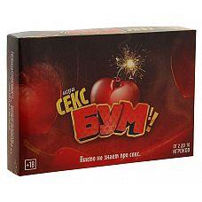 Игра с карточками  Секс Бум   Мы молоды, полны энергии и заряжены позитивом! Поэтому игра под названием «Секс Бум» - точно для нас.