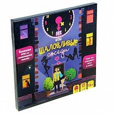 Настольная игра  Шаловливые соседи   Эта игра для компании, которую одолели соседи «ахами» и «охами».