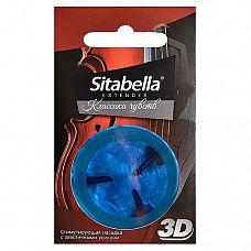 Насадка стимулирующая Sitabella 3D  Классика чувств   Sitabella 3D - высококачественные насадки, изготовленные из гипоаллергенного латекса, с накопителем и эластичными усиками, в обильной силиконовой смазке.