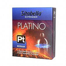 Стимулирующая насадка с усиками Platino  Вулкан   Ситабелла - один высококачественный презерватив с накопителем из гипоаллергенного латекса, огибаемый эластичным ободком с усиками разной длины в обильной смазке на силиконовой основе.