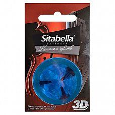 Насадка стимулирующая - презерватив - презерватив Sitabella Extender Классика чувств  Высококачественный презерватив-насадка из гипоаллергенного латекса, с накопителем, в обильной силиконовой смазке.
