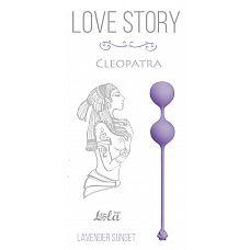 Сиреневые вагинальные шарики Cleopatra Lavender Sunset   Чарующие бархатистые вагинальные шарики Cleopatra из серии Love Story легко и приятно использовать для интенсивной тренировки влагалища и массажа внутренних областей малого таза.