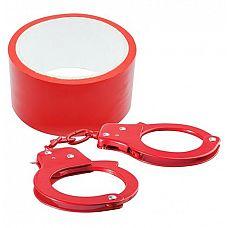Набор для фиксации BONDX METAL CUFFS AND RIBBON: красные наручники из листового материала и липкая лента  Набор для фиксации BONDX METAL CUFFS AND RIBBON: красные наручники из листового материала и липкая лента из ПВХ.