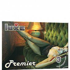 """Презервативы Luxe PREMIER  3  """"Luxe Premier (Люкс Премьер) - ребристый презерватив с текстурированными пупырышками способен раскрыть мир незабываемых ощущений, передавая всю палитру эмоций наслаждения."""