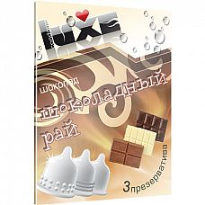 Презервативы Luxe Шоколадный рай Шоколад
