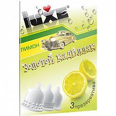 """Презервативы Luxe Золотой кадиллак Лимон  """"Сет гладких, текстурированных и ребристых презервативов в смазке и ароматом лимона."""