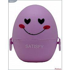 Сиреневый мастурбатор-яйцо SATISFY PokeMon  Карманный мастурбатор многоразового использования Eroticon PokeMon (PocketMonster) выполнен в виде маленького стильного яйца из нежного медицинского  силикона.