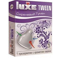 """Презервативы Luxe Tween Сиреневый туман Сирень  """"Универсальный презерватив, обладающий одновременно высокой эластичностью и прочностью, что делает использование максимально безопасным."""