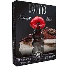 Презервативы Domino Sweet Sex Тирамису  Презервативы DOMINO Sweet sex разработаны специально для орального секса! Обладает высокой эластичностью, прочностью и неповторимым вкусовым ароматом, что делает его использование максимально безопасным и приятным.