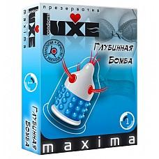 """Презерватив LUXE Maxima """"Глубинная бомба""""  Презервативы проверены электроникой, прошли лабораторные испытания, зарегистрированы Министерством Здравоохранения и имеют Сертификат Соответствия ГОСТ Р."""
