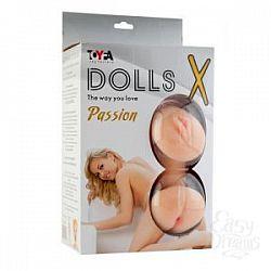 Надувная кукла с реалистичной вставкой