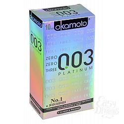 OKAMOTO Презервативы OKAMOTO Platinum No10