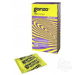 Презервативы Ganzo Sense № 12