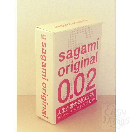 Фотография 1:  Ультратонкие презервативы Sagami Original - 3 шт.