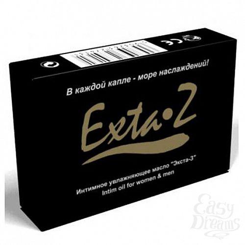 Фотография 1:  Стимулятор оргазма Extra-Z