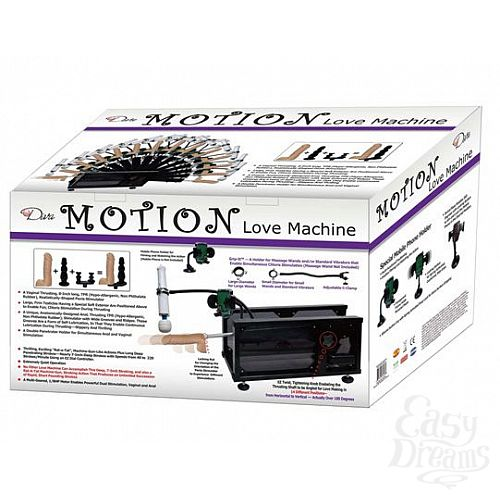 Фотография 4  Секс-машина Motion