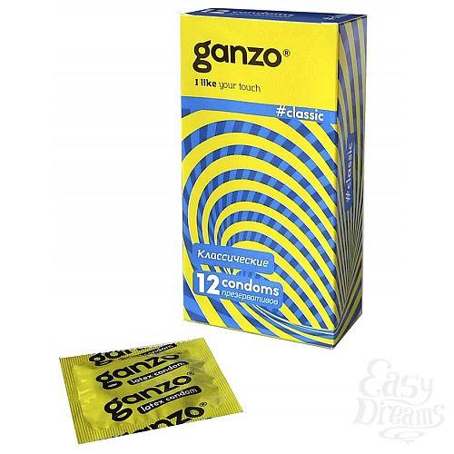 Фотография 1: Ganzo Презервативы GANZO Classic No12 10027GZ