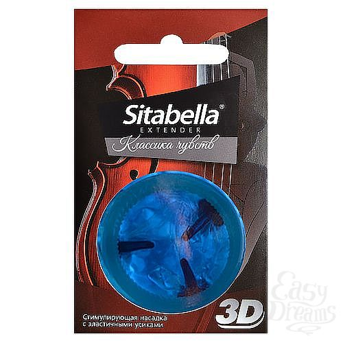 Фотография 1:  Насадка стимулирующая Sitabella 3D  Классика чувств