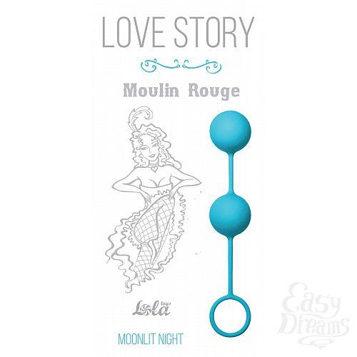 Фотография 2  Голубые вагинальные шарики Love Story Moulin Rouge