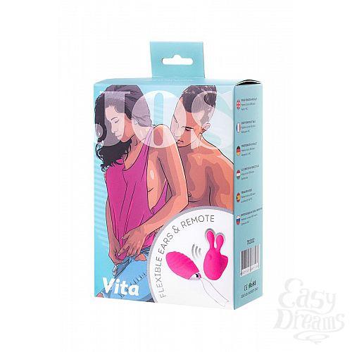 Фотография 9  Розовый набор VITA: вибропуля и вибронасадка на палец