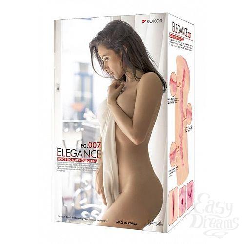 Фотография 6  Мастурбатор-вагина с двойным слоем материала Elegance