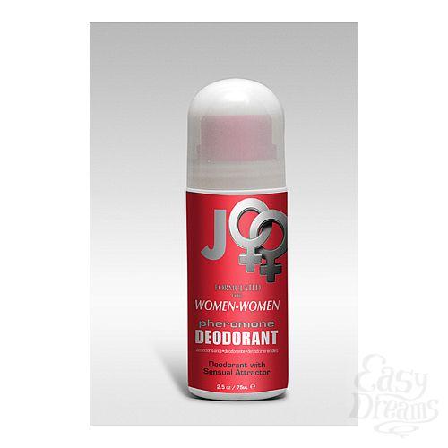 Фотография 1: SYSTEM JO, США Дезодорант с феромонами для женщин JO PHR Deodorant Women - Women, 2.5 oz (75 мл)