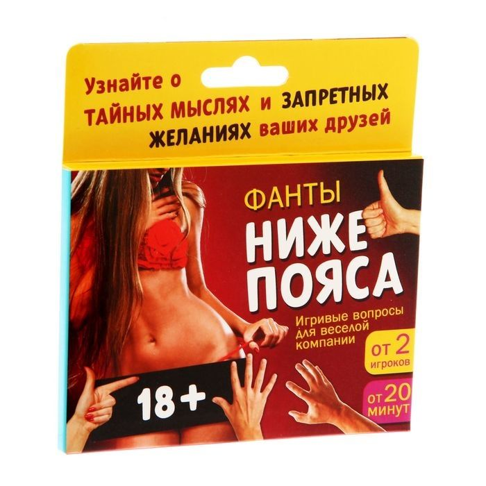 fanti-zhelaniya-dlya-eroticheskoy-igri