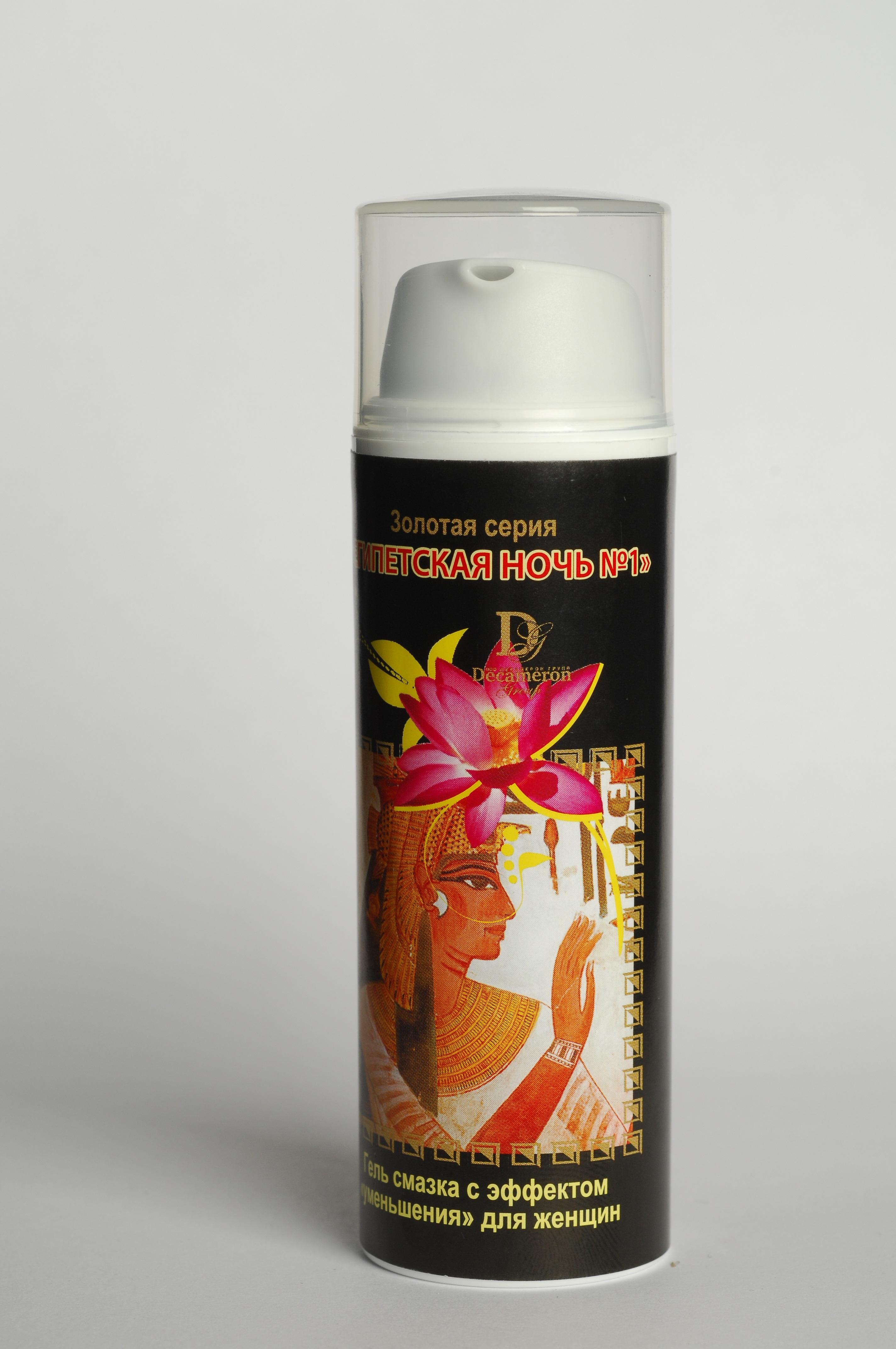 maslo-suzhaet-vlagalishe