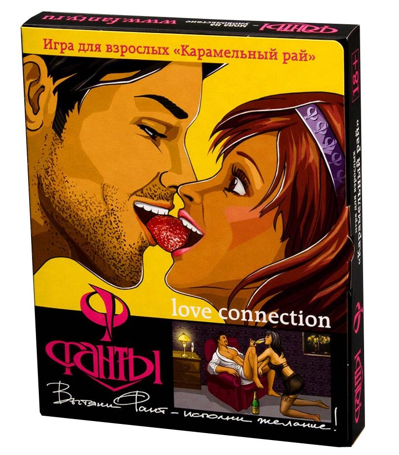 eroticheskie-igri-russkaya-versiya