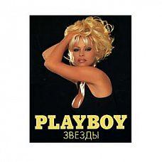 """Подарочное издание """"Playboy. Звезды""""  Перед вами уникальный фотоальбом, на страницах которого обнаженные знаменитости: супермодели и голливудские актрисы. Никогда прежде Playboy не собирал вместе столько чувственных красоток в самых провокационных позах.  <br><br>Эта головокружительная коллекция отобрана из лучших фотографий, сделанных за последние 30 лет самыми известными мастерами эротической фотографии. <br/><br/>"""