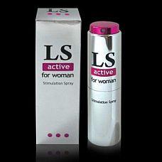Спрей-стимулятор для женщин Lovespray Active - 18 мл.  Спрей с возбуждающим эффектом для женщин LOVESPRAY ACTIVE. Одним нажатием спрей легко распыляется на эрогенные зоны женщины и мгновенно впитывается, вызывая ощущение легкого, приятного тепла. LOVESPRAY ACTIVE значительно повышает чувствительность и пробуждает сексуальное желание у женщин.  <br><br>Уникальный состав способствует усилению оргазма. Смягчает и тонизирует нежные интимные зоны. Эффект от нанесения спрея длится 15-30 минут, но чем больше средства нанесено, тем более яркий и длительный эффект. Доза подбирается индивидуально, начиная с минимальной (одно нажатие).  <br><br>Все средства серии LOVESPRAY ACTIVE совместимы с изделиями из латекса и синтетических материалов. Современный флакон обеспечивает удобное нанесение и надежное хранение.