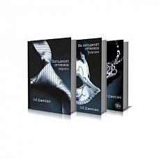 """Трилогия """"Пятьдесят оттенков..."""", Э.Л. Джеймс  Трилогия Э Л Джеймс, которая сделала автора знаменитой и побила все рекорды продаж: 15 миллионов экземпляров за три месяца.   <br><br>По мнению Лисс Штерн, основательницы DivaMoms.com, «эти книги способны разжечь огонь любви между супругами с большим стажем. Прочитав их, вы вновь почувствуете себя сексуальной». Автор: Э.Л. Джеймс.  <br><br>Книга первая: «Пятьдесят оттенков серого», которая стала бестселлером № 1 в мире, покорив читателей откровенностью и чувственностью.  <br><br>Книга вторая: «На пятьдесят оттенков темнее».  <br><br>Книга трeтья: «Пятьдесят оттенков свободы». Чем закончится история Анастейши и Кристиана? Удастся ли им сохранить свою любовь?  <br><br>Интересно:  <br><br>Лауреатом Британской книжной премии был назван бестселлер Э. Л. Джеймс """"50 оттенков серого"""". Спорный роман, находящийся на грани между эротикой и порнографией, был награжден в номинации """"Популярная литература"""", пишет газета """"Известия"""".  <br>Сами организаторы называют Британскую книжную премию """"литературным Оскаром"""".  <br><br>Журнал Times включил Э. Л. Джеймс в сотню самых влиятельных людей мира. В планах писательницы теперь роман о привидениях и о русалках. А пока """"Пятьдесят оттенков серого"""" собираются экранизировать в Голливуде."""