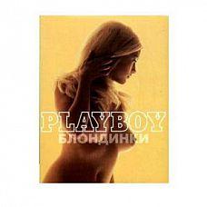 """Подарочное издание """"Playboy. Блондинки""""  Книга содержит лучшие фотографии золотых десятилетий XX века -50, 60 и 70-х годов - из архива Playboy. Это драгоценная коллекция снимков роскошных блондинок, и сделана она лучшими мировыми фотографами. Вы получаете уникальную возможность окунуться в то время, ощутить прелесть женской красоты прошлого века. Раритетный мини-альбом не оставит вас равнодушным, а тонкие и остроумные высказывания о блондинках известных людей, которые вы всегда сможете уместно процитировать, позволят разрядить атмосферу в любой беседе."""