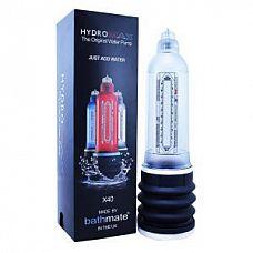 Гидропомпа Bathmate Hydromax X40 Crystal Clear, цвет прозрачный  Новая усовершенствованная модель Bathmate Hydromax X40 - увеличенная  копия Bathmate Hydromax X30.