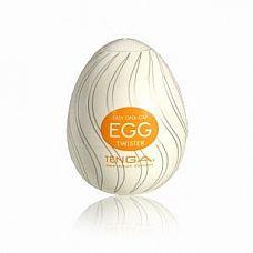 Мастурбатор Tenga Egg Twister  Сразу трудно поверить, но это яичко № совершенный мастурбатор нового поколения! Tenga Egg Twister, выполненный из сверхмягкого, бархатистого материала, гарантирует чувственную фаллостимуляцию и яркие оргазмы.
