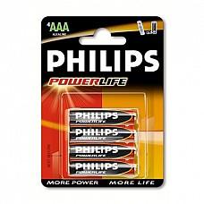 Батарейки AAA Philips LR03 4 шт  Мизинчиковые батарейки типа ААА Philips, алкалиновые.
