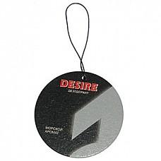 Дезодорант DESIRE ЗЕЛЕНОЕ ЯБЛОКО мужской  Сухой дезодорант для автомобилей и помещений с ароматом зеленого яблока.