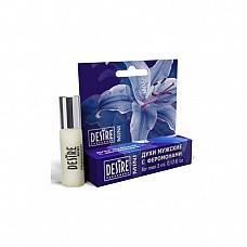 Духи Desire MINI №12 Lanvin Oxygene мужские 6 мл  Аналог аромата Lanvin Oxygene с повышенным содержанием феромонов.
